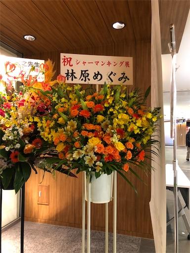 f:id:yumitokoh:20210320162430j:image