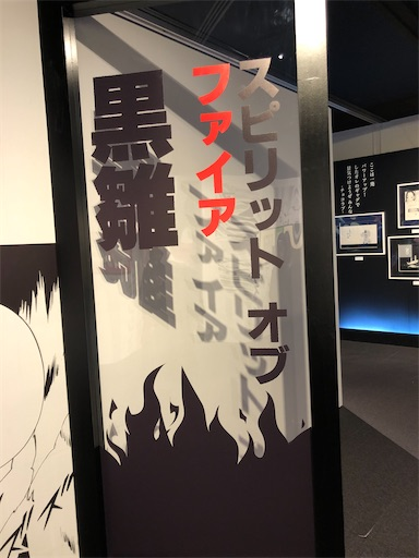 f:id:yumitokoh:20210320163006j:image