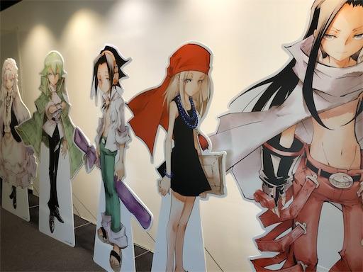 f:id:yumitokoh:20210320163755j:image