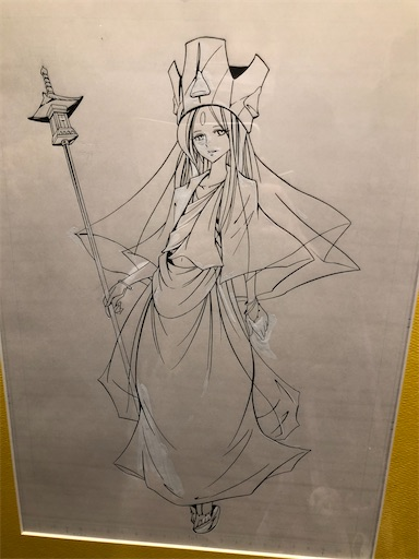 f:id:yumitokoh:20210320164158j:image