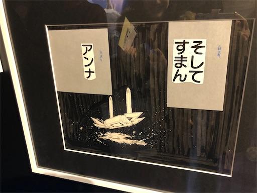 f:id:yumitokoh:20210320164201j:image