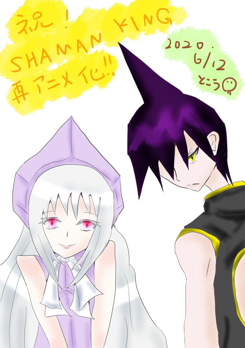 f:id:yumitokoh:20210323163549j:plain
