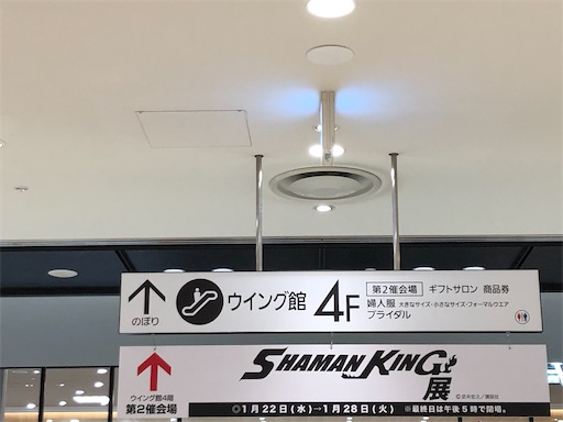 f:id:yumitokoh:20210327155251j:image