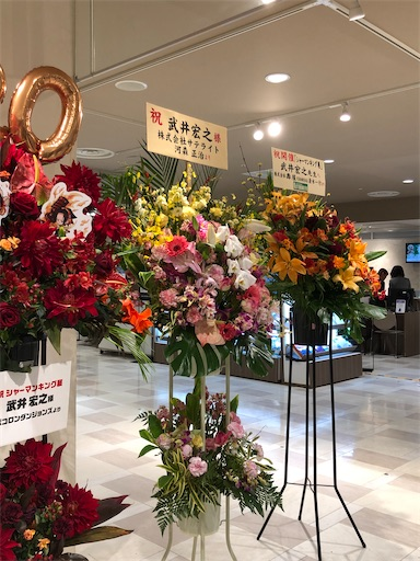 f:id:yumitokoh:20210327155254j:image