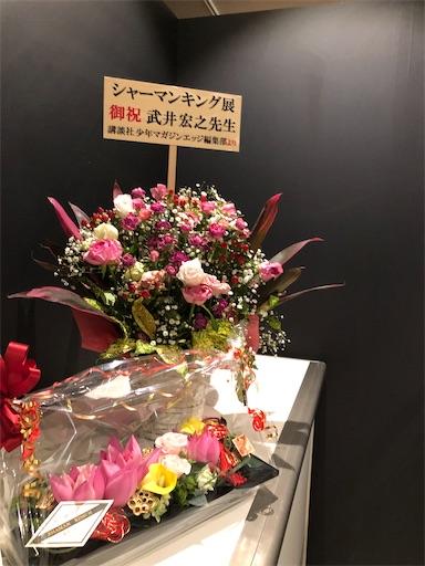 f:id:yumitokoh:20210327155257j:image