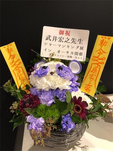 f:id:yumitokoh:20210327155311j:image