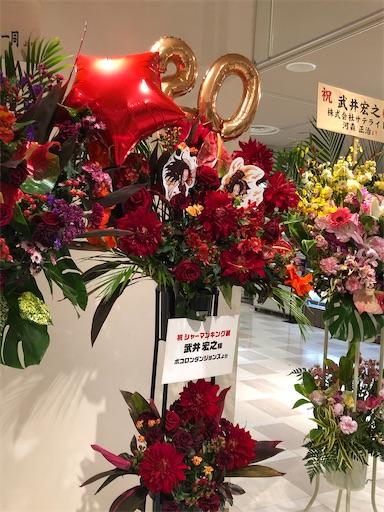 f:id:yumitokoh:20210327155322j:image