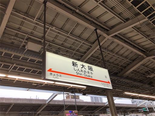 f:id:yumitokoh:20210327155404j:image