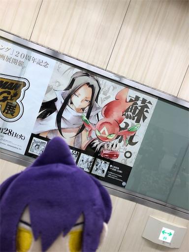 f:id:yumitokoh:20210327161652j:image