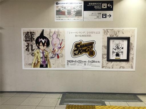 f:id:yumitokoh:20210327161710j:image