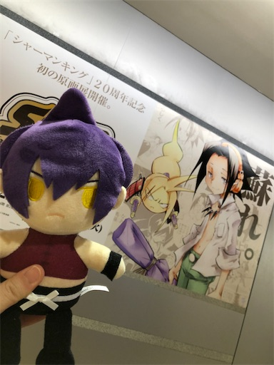 f:id:yumitokoh:20210327161719j:image