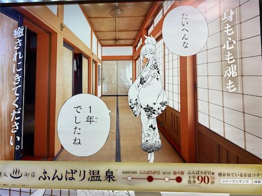 f:id:yumitokoh:20210327162952j:image