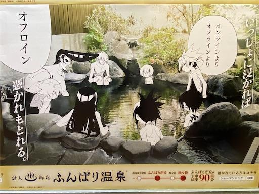 f:id:yumitokoh:20210327163004j:image