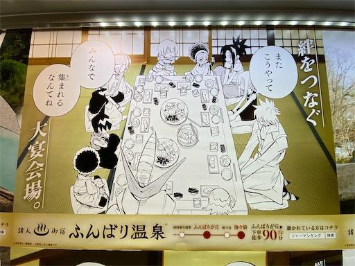 f:id:yumitokoh:20210327163031j:image