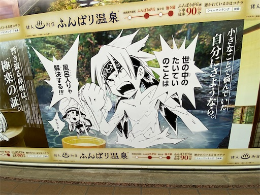 f:id:yumitokoh:20210327163405j:image