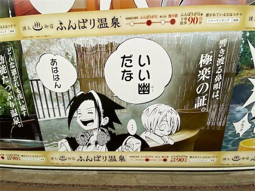 f:id:yumitokoh:20210327163443j:image