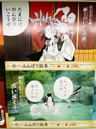 f:id:yumitokoh:20210327163500j:image