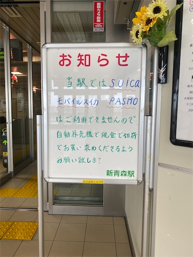 f:id:yumitokoh:20210405150003j:image
