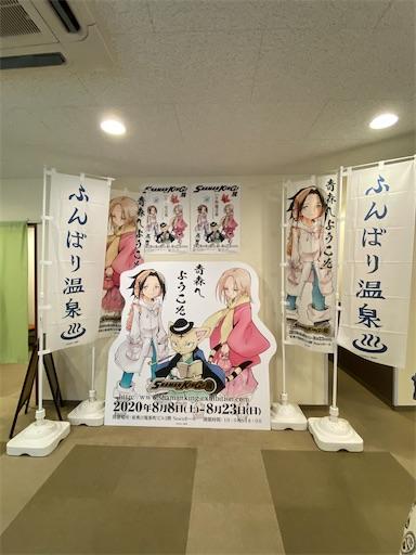 f:id:yumitokoh:20210405150518j:image