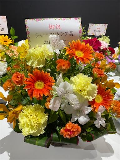 f:id:yumitokoh:20210405151054j:image