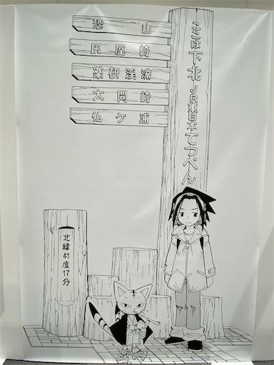 f:id:yumitokoh:20210405151057j:image
