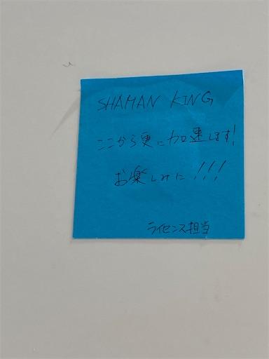 f:id:yumitokoh:20210405151108j:image
