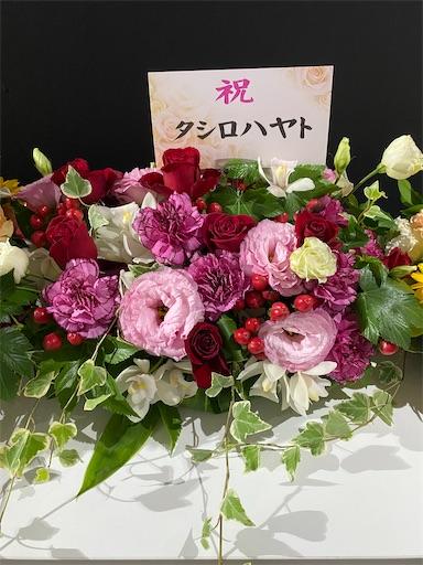 f:id:yumitokoh:20210405151139j:image