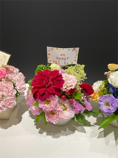 f:id:yumitokoh:20210405151145j:image