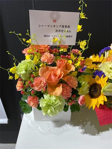 f:id:yumitokoh:20210405151202j:image
