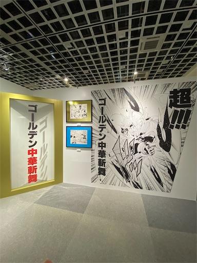 f:id:yumitokoh:20210405151205j:image