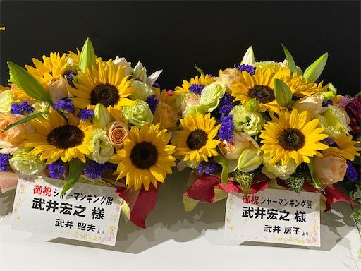 f:id:yumitokoh:20210405151532j:image