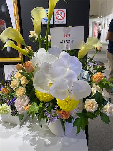 f:id:yumitokoh:20210405153115j:image