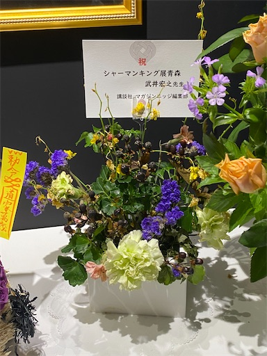 f:id:yumitokoh:20210405153132j:image