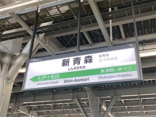 f:id:yumitokoh:20210405153137j:image