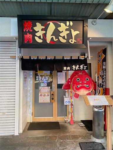 f:id:yumitokoh:20210405153952j:image