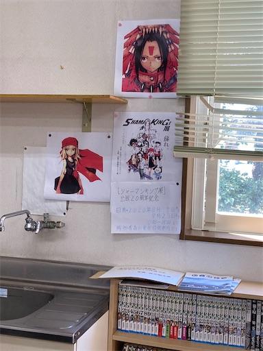 f:id:yumitokoh:20210405154037j:image