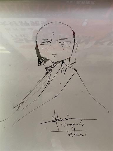 f:id:yumitokoh:20210405154041j:image