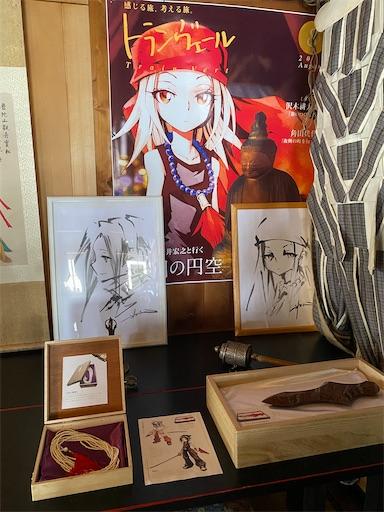 f:id:yumitokoh:20210405154044j:image