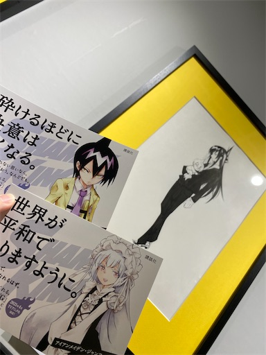 f:id:yumitokoh:20210405154158j:image