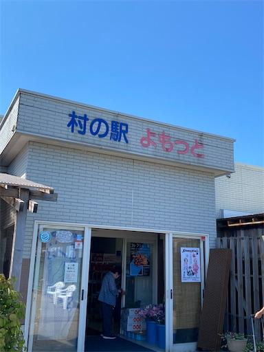 f:id:yumitokoh:20210405154335j:image