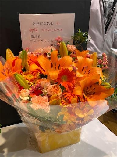 f:id:yumitokoh:20210418133203j:image