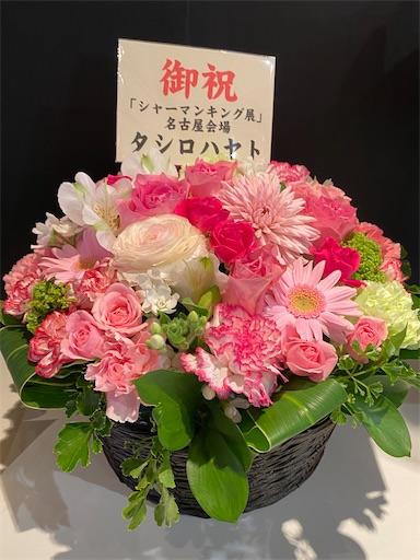 f:id:yumitokoh:20210418133208j:image