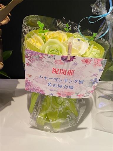 f:id:yumitokoh:20210418133215j:image