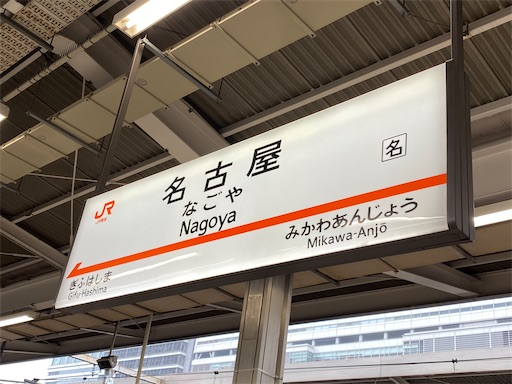 f:id:yumitokoh:20210418133219j:image