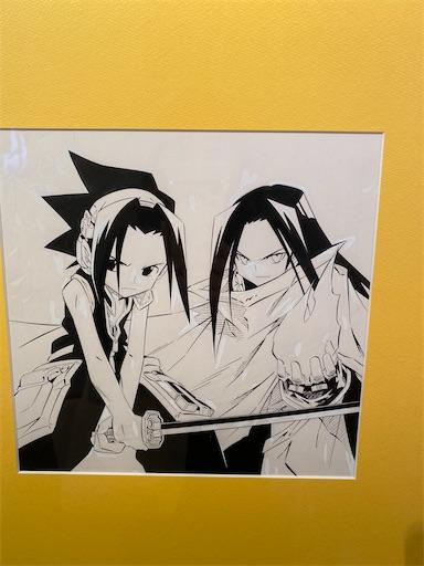 f:id:yumitokoh:20210418133521j:image