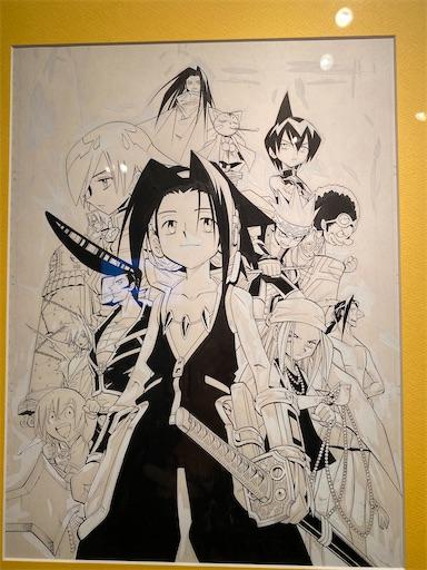 f:id:yumitokoh:20210418133538j:image