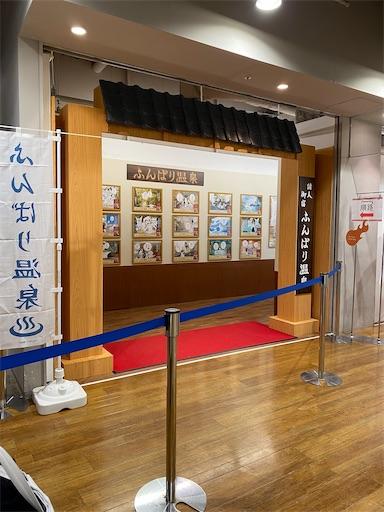 f:id:yumitokoh:20210418134124j:image
