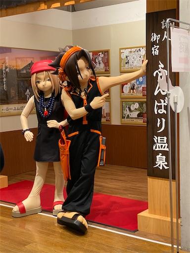f:id:yumitokoh:20210418150102j:image