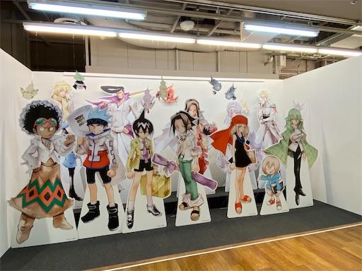 f:id:yumitokoh:20210418150113j:image
