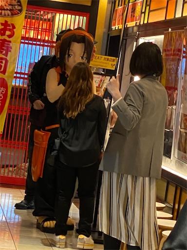 f:id:yumitokoh:20210418150128j:image